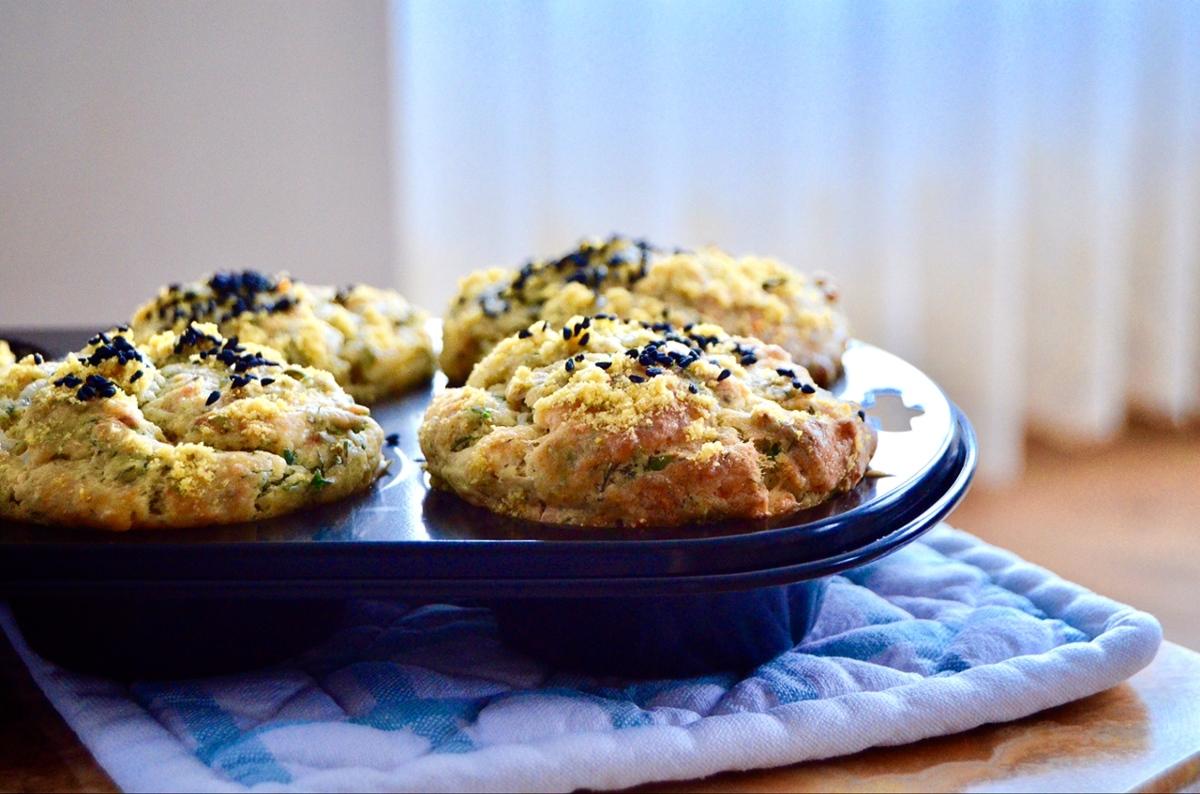 >Peynirli Otlu Muffin